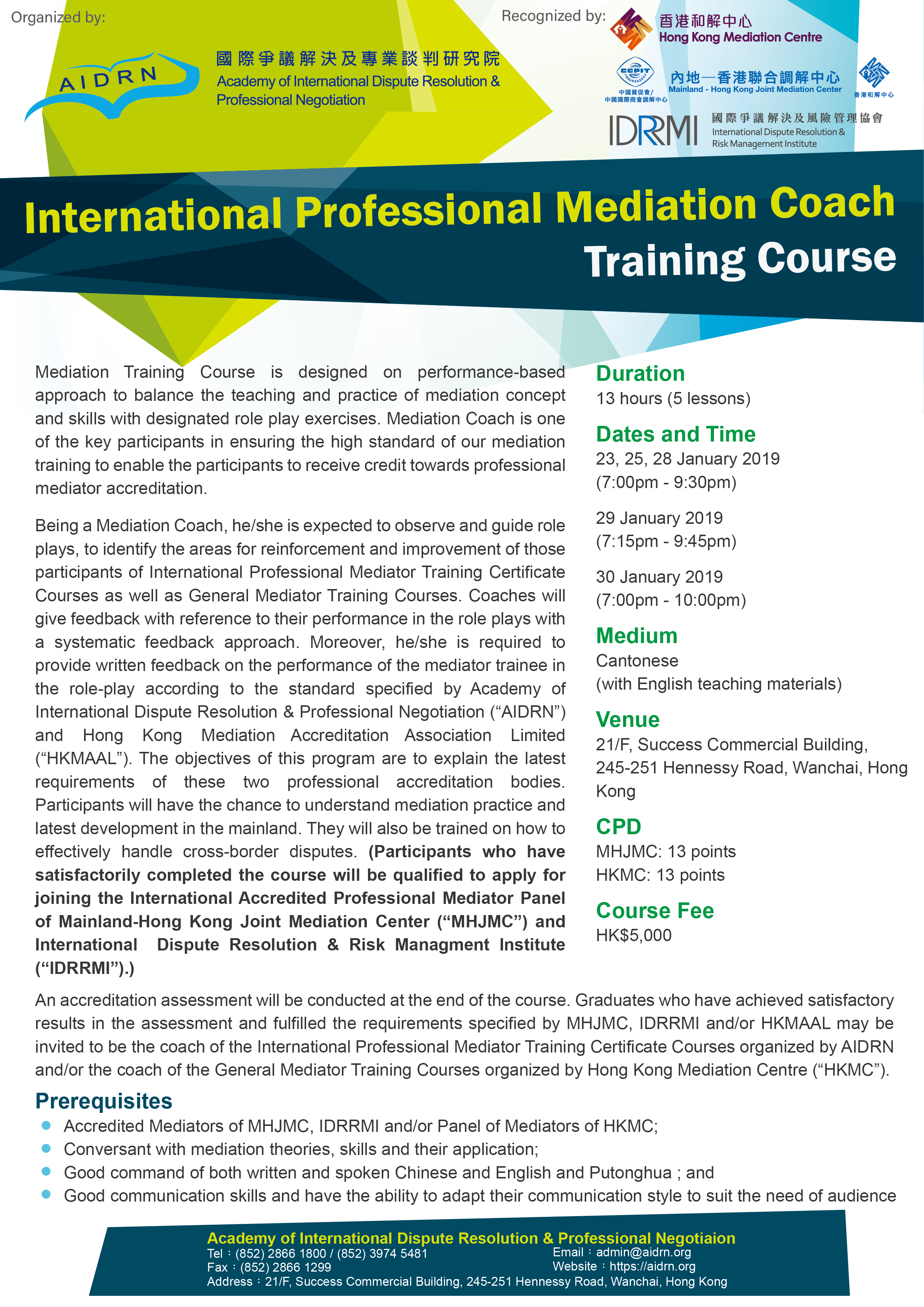 International Professional Mediation Coach Training Course_Jan 2019-01