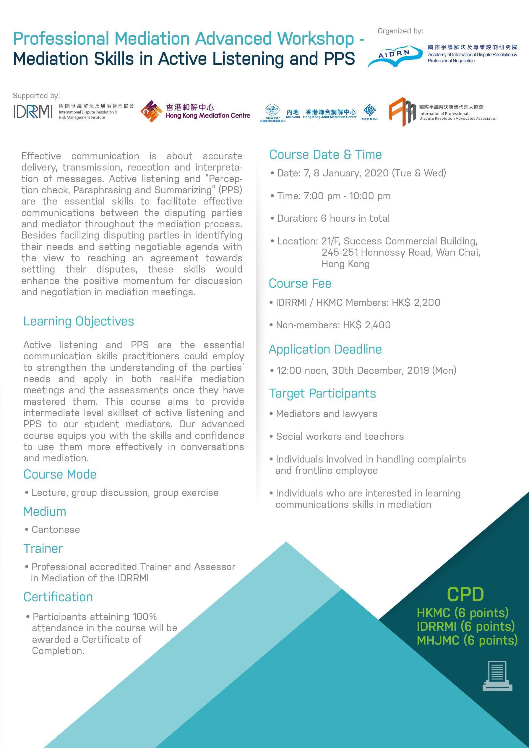 Active Listenig & PPS Wkshp Flyer